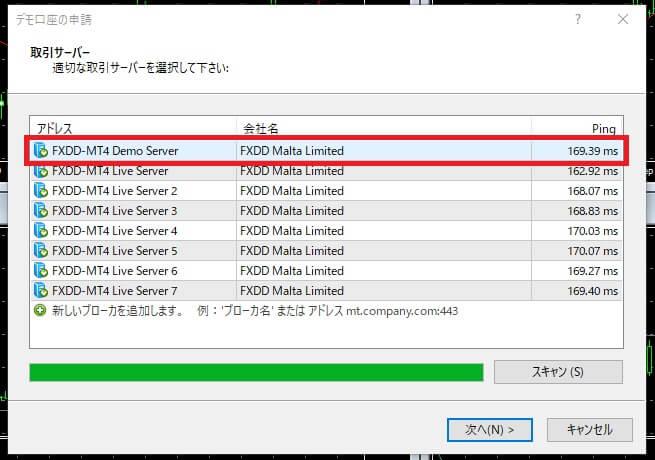 FXDDのデモ口座を作成する