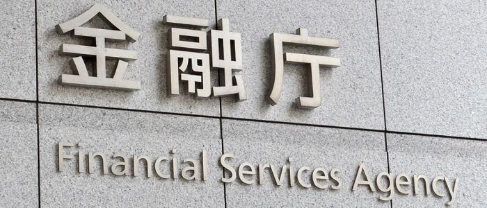 日本の金融庁イメージ